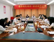 深圳仁爱医院高分通过市级爱婴医院创建评审